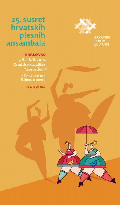 25. Susret hrvatskih plesnih ansambala (2014.)