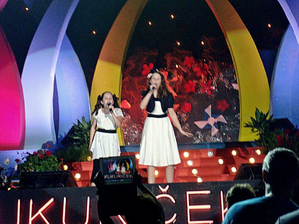 Kukuriček (2013.)