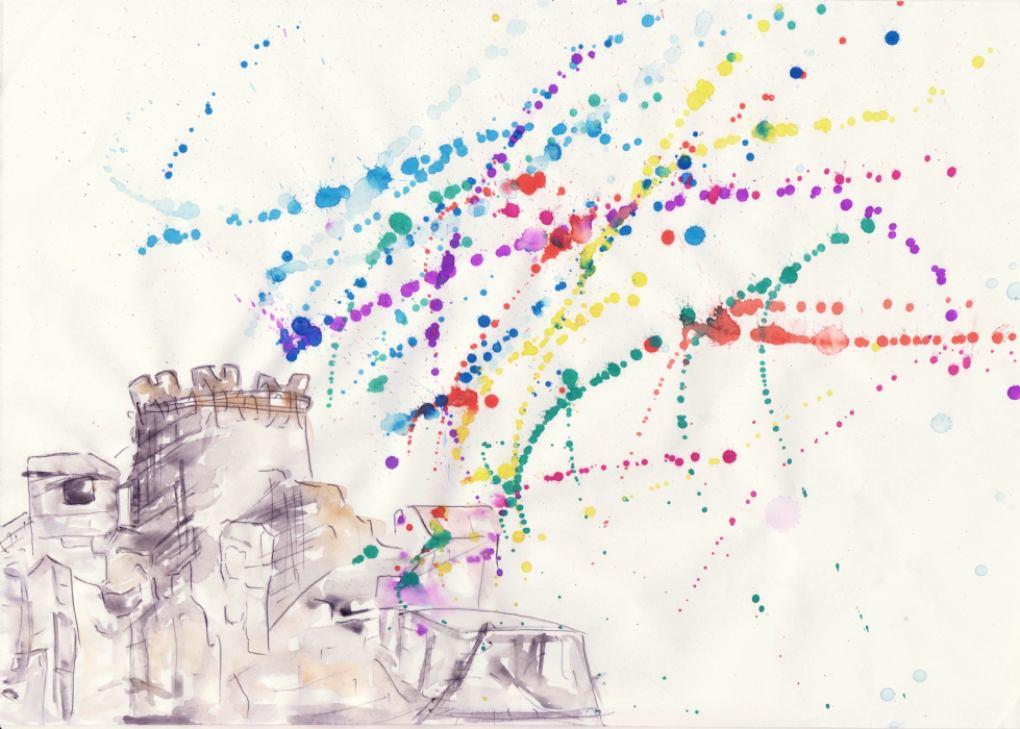 Gradina DANCE ART (2014.)