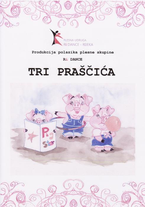Tri praščića (2011.)